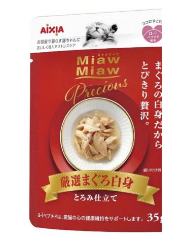 Miaw Miaw Precious - Tuna Cat Treats