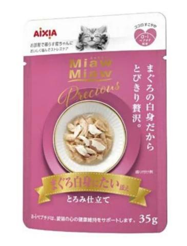 Miaw Miaw Precious - Tuna with Red Snapper Cat Treats