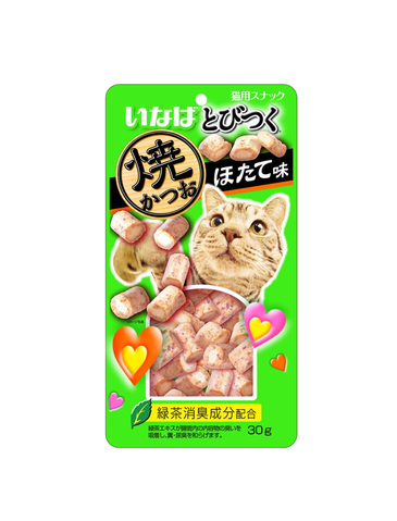 Soft Bits Tuna And Chicken Fillet Scallop Flavor Cat Treats