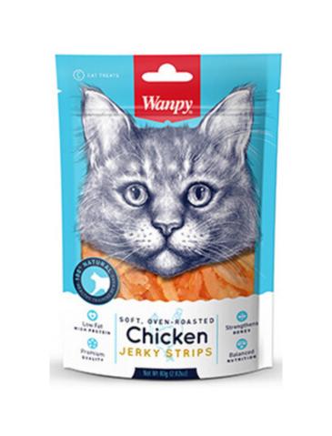 Oven Roasted Chicken Jerky Strips Cat Treats