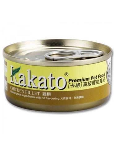 Kakato Chicken Fillet