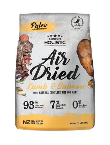 Absolute Holistic Air Dried Lamb & Salmon Cat Food