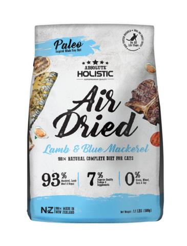 Absolute Holistic Air Dried Mackerel & Lamb Cat Food