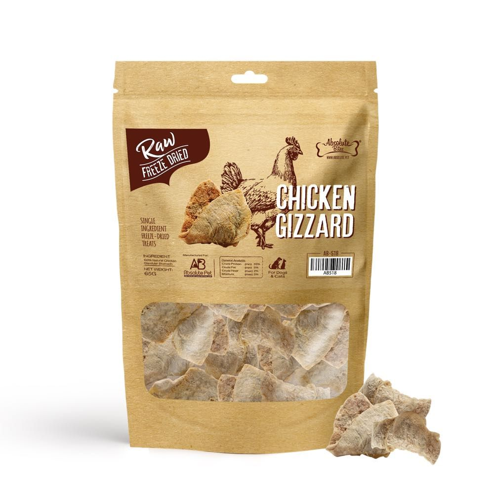 Freeze Dried Raw Chicken Gizzard Dog and Cat Treats 65g