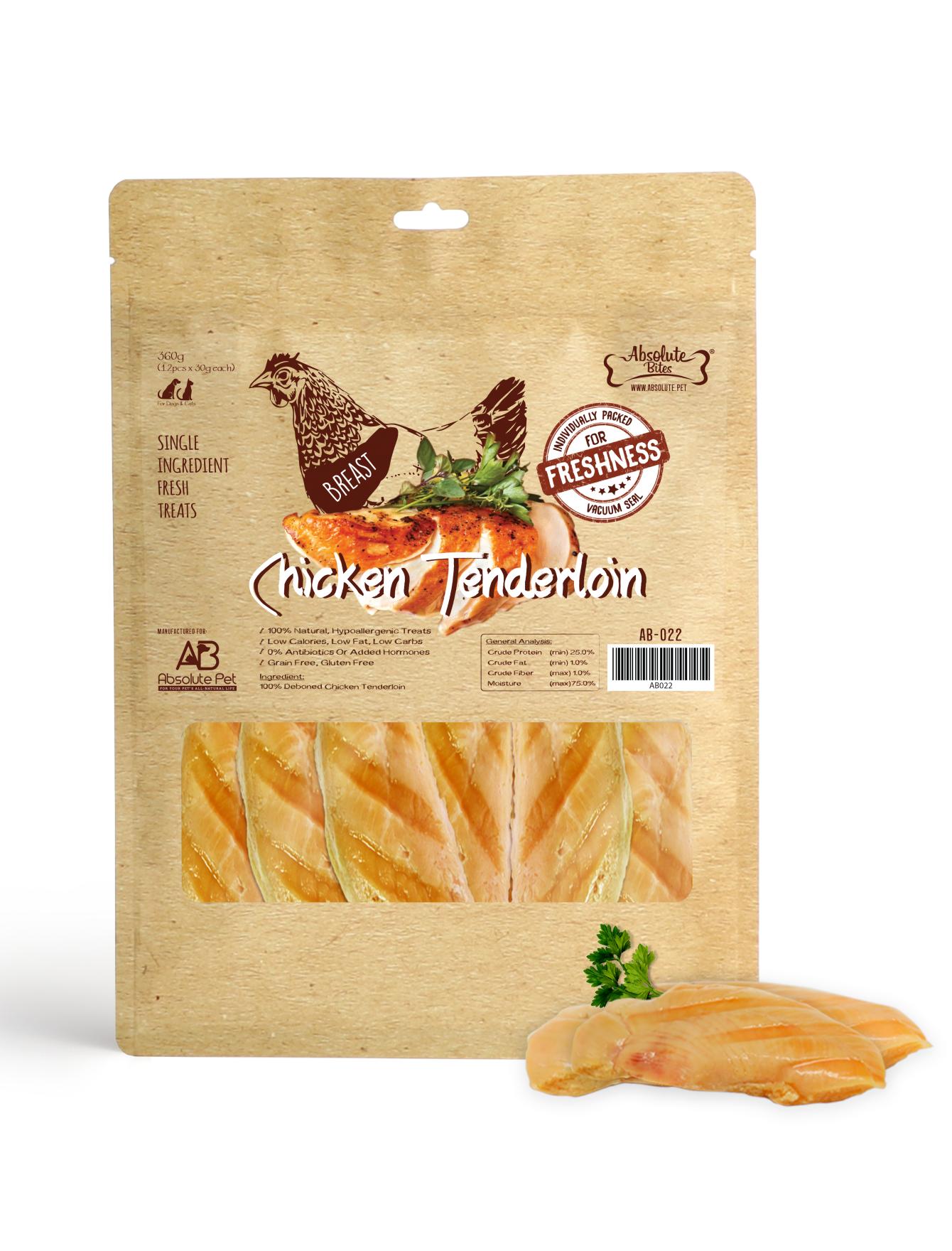 Fresh Cuts Chicken Tenderloin Pet Treats 360g