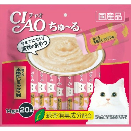 churu tuna japanese broth cat treat