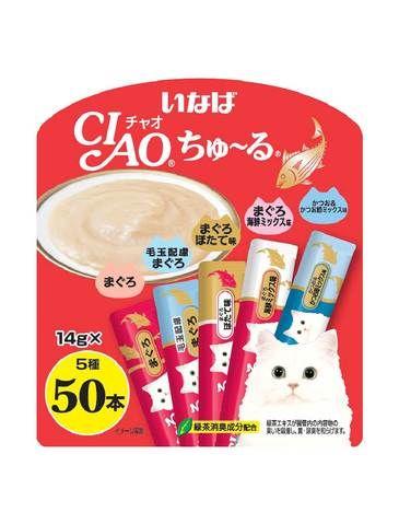 Ciao Churu Tuna Festive Pack Cat Treat (50 packs) front