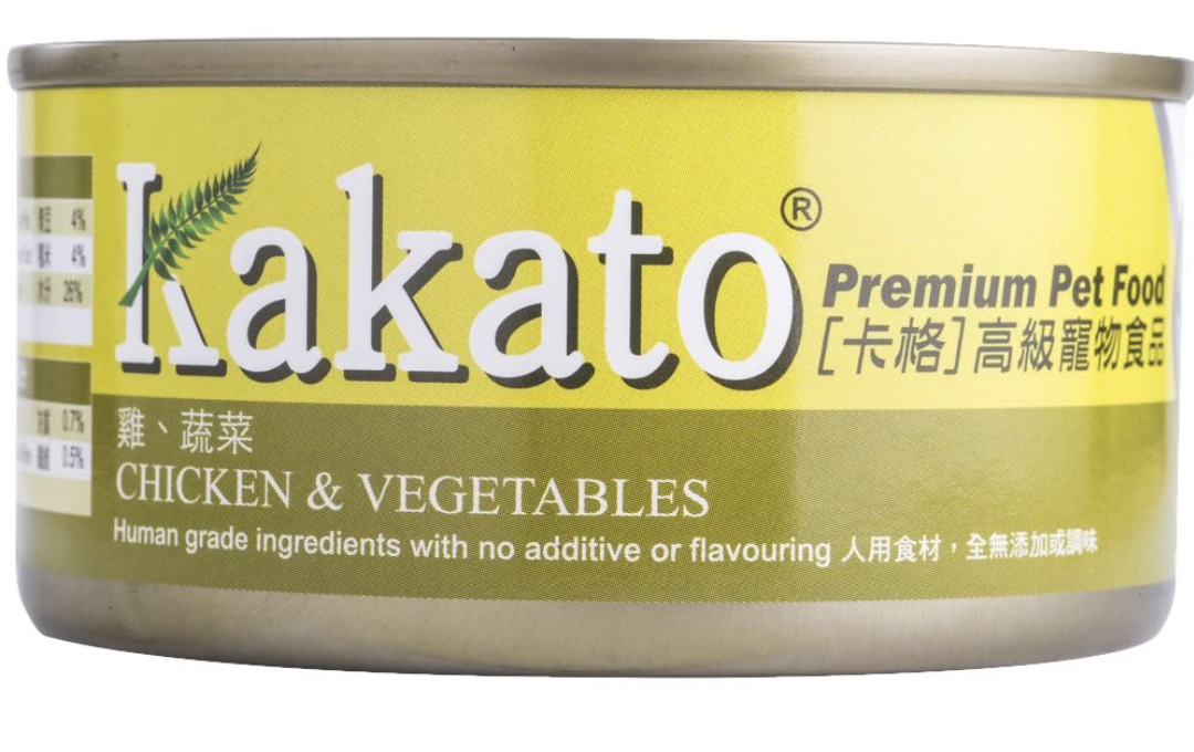 Kakato Chicken and Vegetables Canned Dog & Cat Food