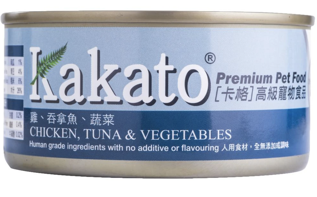 Kakato Chicken, Tuna and Vegetables Canned Dog & Cat Food