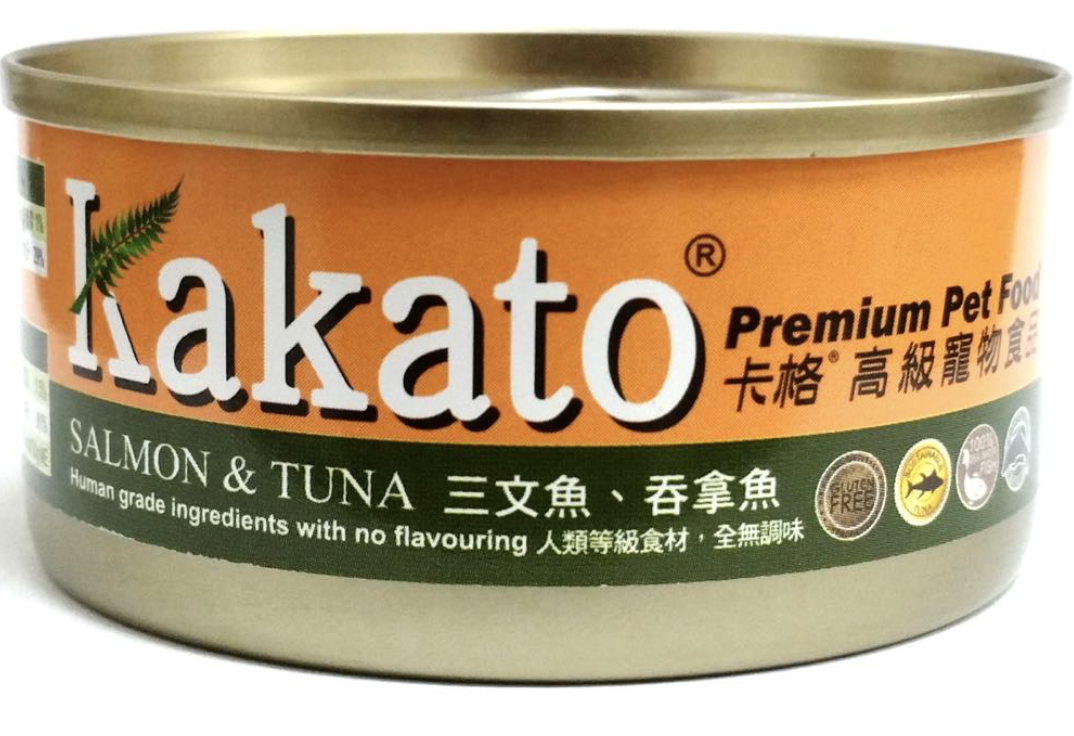 Salmon and Tuna Canned Pet Food