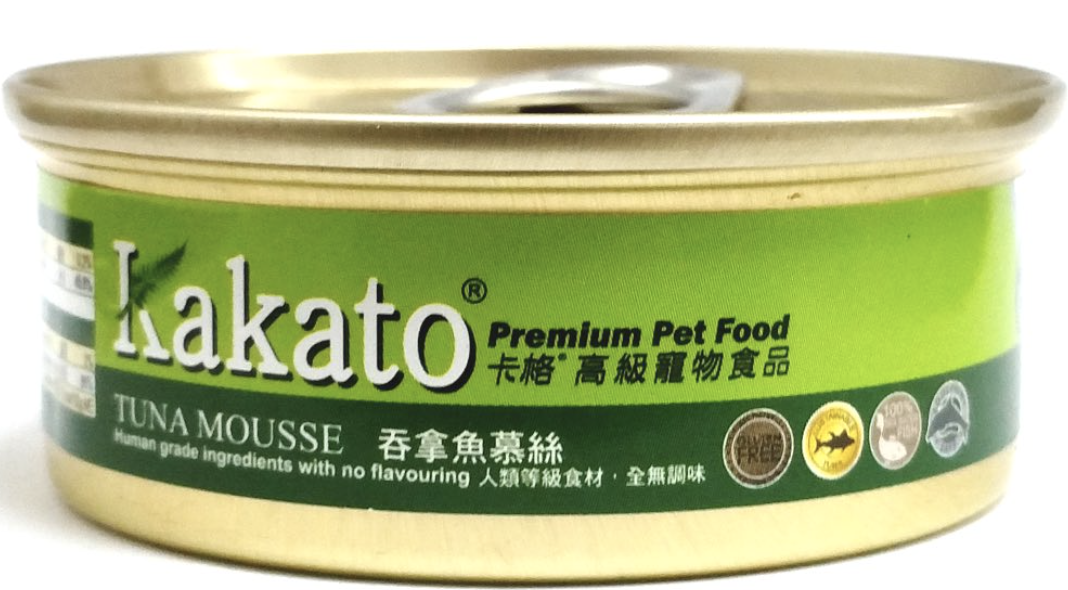 Tuna Mousse Canned Food For Pets