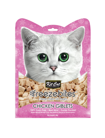Freeze Bites Chicken Giblets Freeze Dried Cat Treats