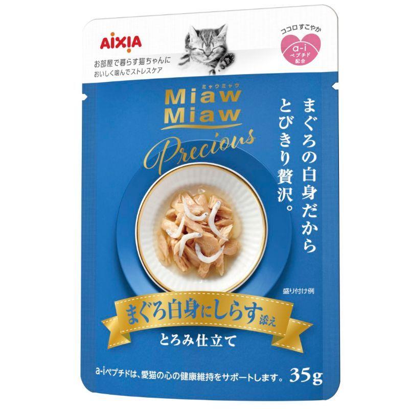 Miaw Miaw Precious - Tuna with Whitebait Cat Treats