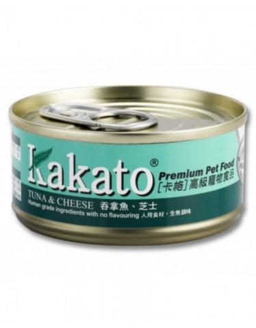 Kakato Tuna and Cheese