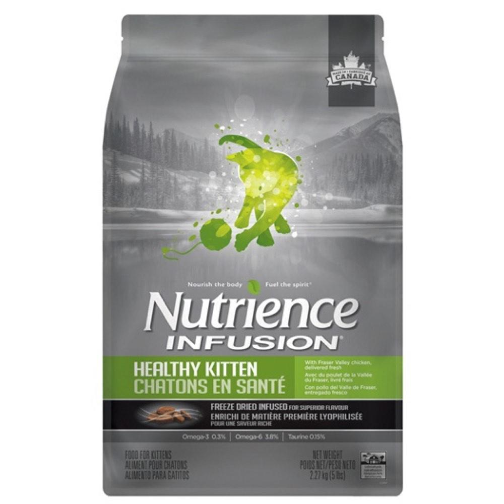 Infusion Healthy Kitten Dry Cat Food