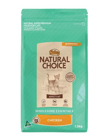 Nutro Natural Choice Chicken Cat Dry Food