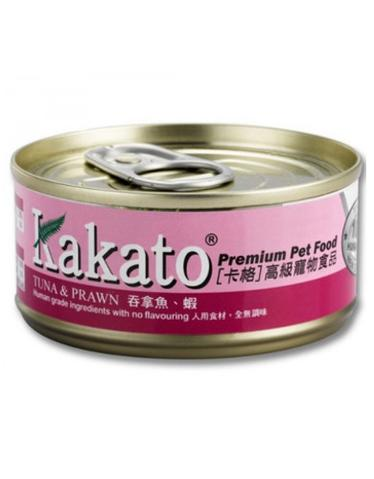 Kakato Tuna and Prawn
