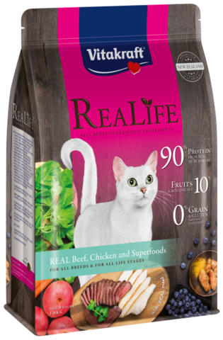 Vitakraft ReaLife Real Beef, Chicken & Superfoods Cat Dry Food
