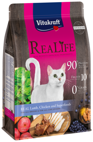 Vitakraft ReaLife Real Lamb, Chicken & Superfoods Cat Dry Food