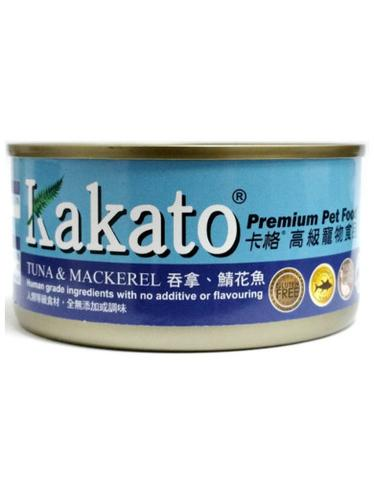 Kakato Tuna and Mackerel