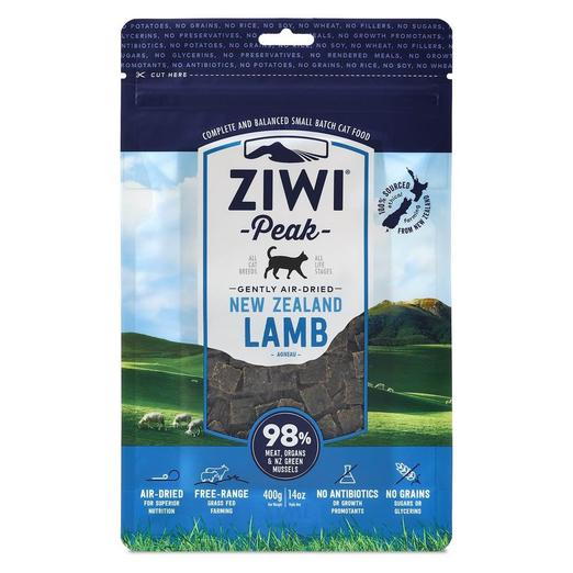 Ziwipeak Lamb Air Dried Cat Dry Food