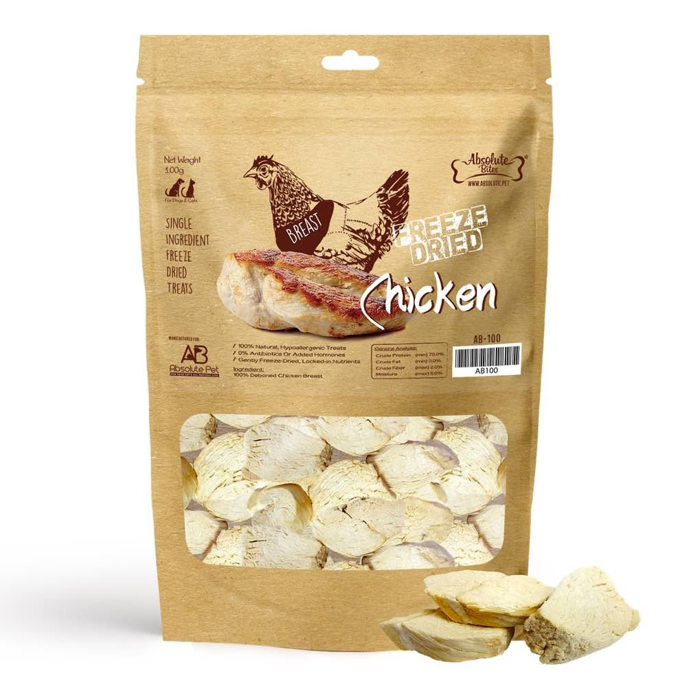 Freeze Dried Chicken Pet Treats 70g