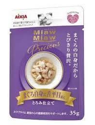 Miaw Miaw Precious - Tuna with Sole Fish Cat Treats