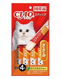 Stick Chicken Fillet In Jelly Cat Treats (4pc/pack)