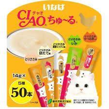 Churu Chicken Festive Pack Cat Treat (50 packets)
