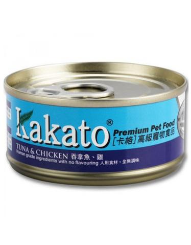 Kakato Tuna and Chicken