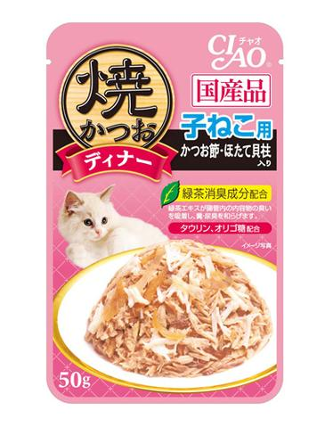 Grilled Pouch – Grilled Tuna Flakes with Sliced Bonito & Scallop in Jelly for Kitten